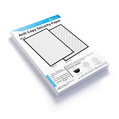 コピー防止用紙/偽造防止印刷用紙A4/報告書用紙/契約書用紙NO.6/500枚