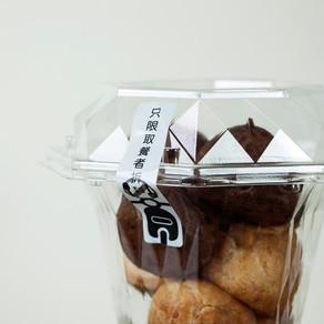 外送食品防拆膠帶 | 防偷吃標籤 | 食安封口貼紙
