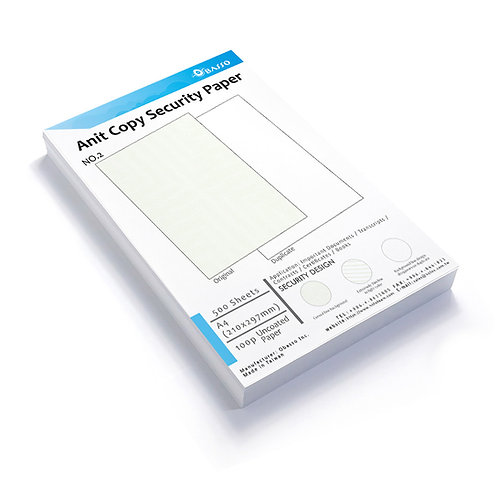 コピー防止用紙/偽造防止印刷用紙A4/報告書用紙/契約書用紙NO.2/500枚