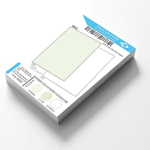 Anti Copy Paper, Security A4 Copy Paper, Contract Paper, No.3, 500 sheet