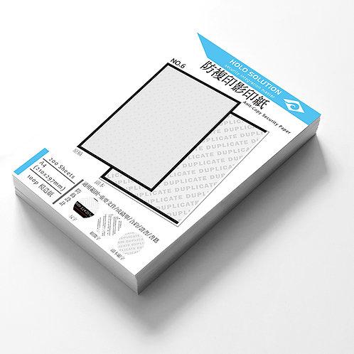 Anti Copy Paper, Security A4 Copy Paper, Contract Paper, No.6, 500 sheet