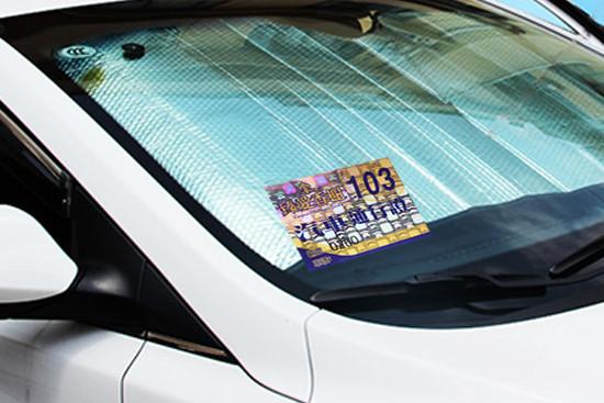 Anti-counterfeiting parking permit & badge