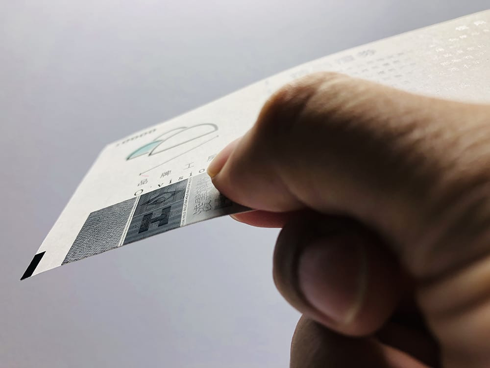 潛影防偽底紋 | 鈔票反光顯字效果 | 擬凹版印刷圖紋 | 觸感印刷