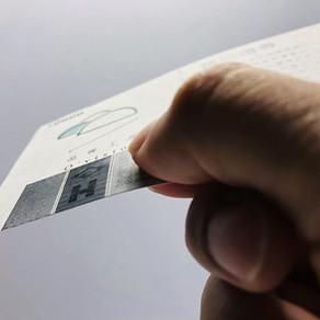 潜像(透かし)偽造防止ベース模様 | 紙幣の反射反示効果 | 模造グラビア印刷