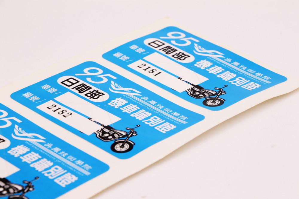Waterproof Color Stickers