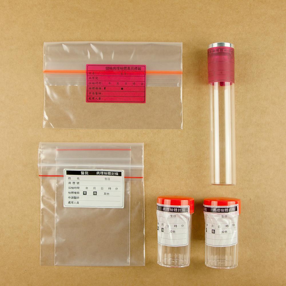 Pathological-specimen-label