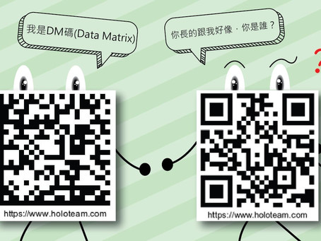 What is the DM code (Data Matrix)? GS1/HIBC /UDI/GTIN/ECC? Find it out in one article!