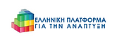 logo_hellenicplatform.PNG