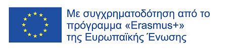 erasmus logo.jpg