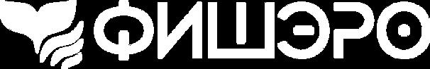 FishEro_Logotype_BW_White.png