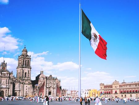 """""""Si está bien hecho, está hecho en México""""."""