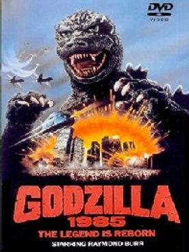 Godzilla 1985 (English Version) DVD