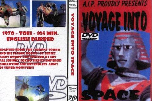 Voyage Into Space (English Version) DVD