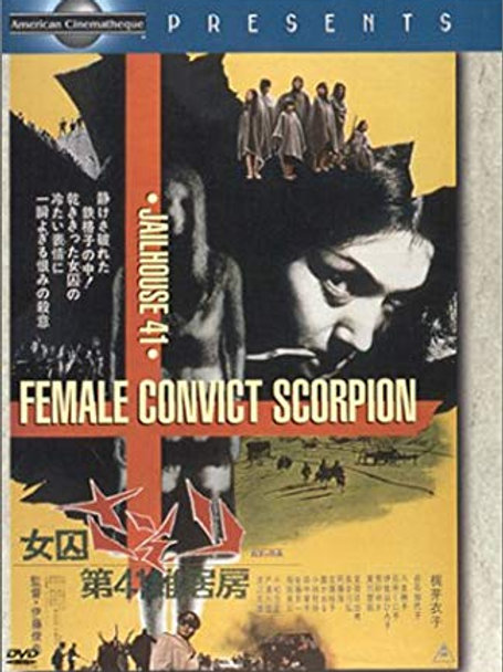 Female Convict Scorpion Jailhouse 41 1972 DVD
