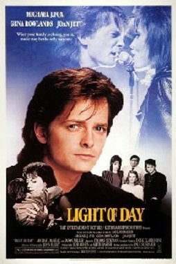 Light Of Day 1987 DVD