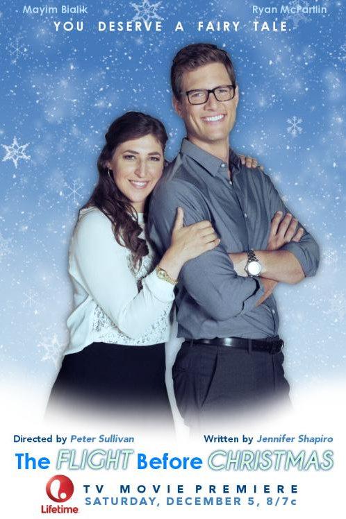 The Flight Before Christmas 2015 DVD