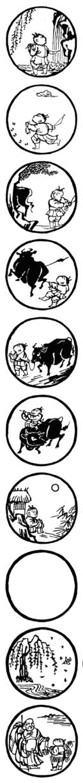 Ten_Bulls_by_Tokuriki_Tomikichiro_(1902-