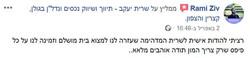 67 - שרית יעקב - המלצה מלקוח