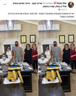 74- שרית יעקב - המלצה מלקוח