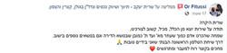 81- שרית יעקב - המלצה מלקוח