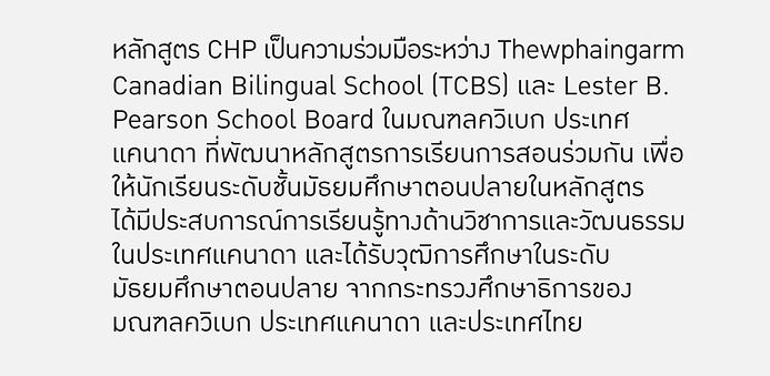 TCBS-Salepage-detail.png