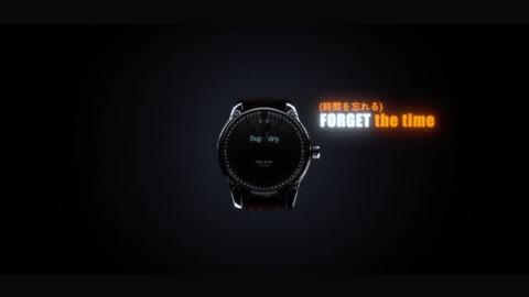 Superdry watch Fanart