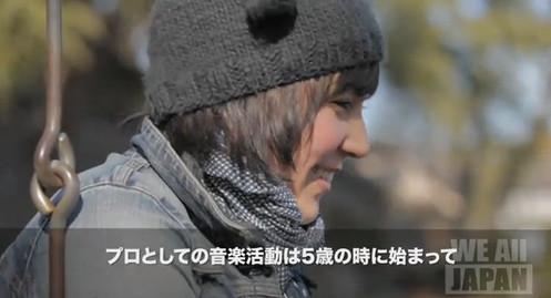 Mayuka on a segment of We All Japan 2011