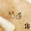 Thumbnail: Boucles d'oreilles chaîne et gouttes (acier chirurgical plaqué or gris)