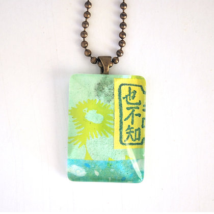 Necklace, Small Aqua Rectangle