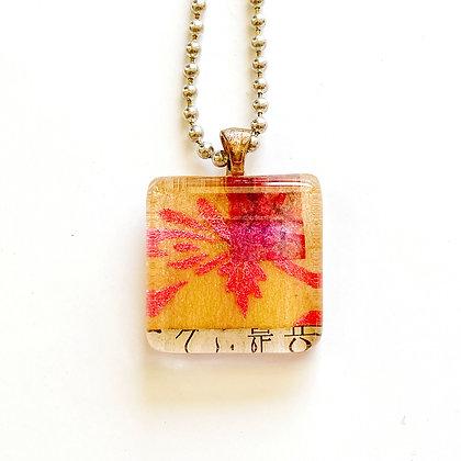 Necklace, Small Ochre Square