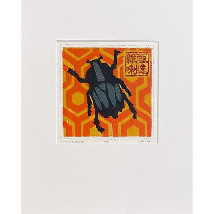 Ochre Beetle