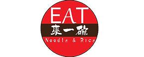 SavorCity_Logo_EatNoodle.jpg