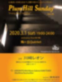0212_PHS_vol28_.jpg