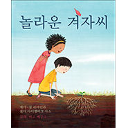 TMMS Korean_ browse cover image.jpg