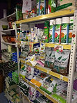 Выбор грунтов и удобрений для комнатных растений