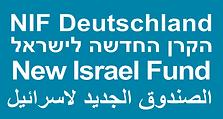 NIF Deutschland Logo - Amir Theilhaber.p