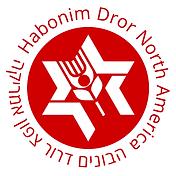 Official HDNA semel (en-he, best quality