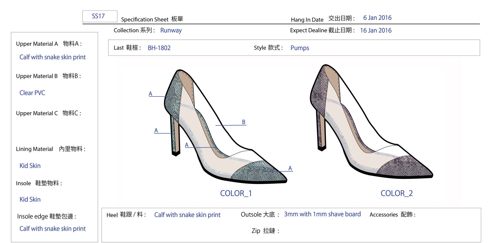 Technical Specification Sheets Heels