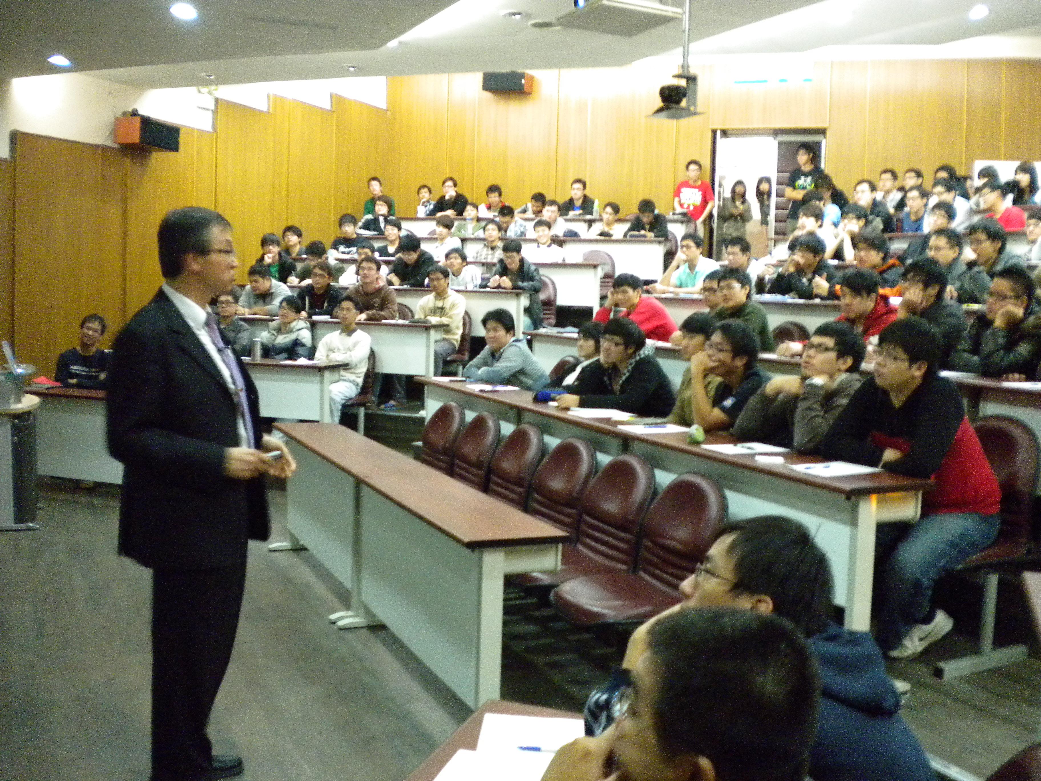 宜蘭大學2