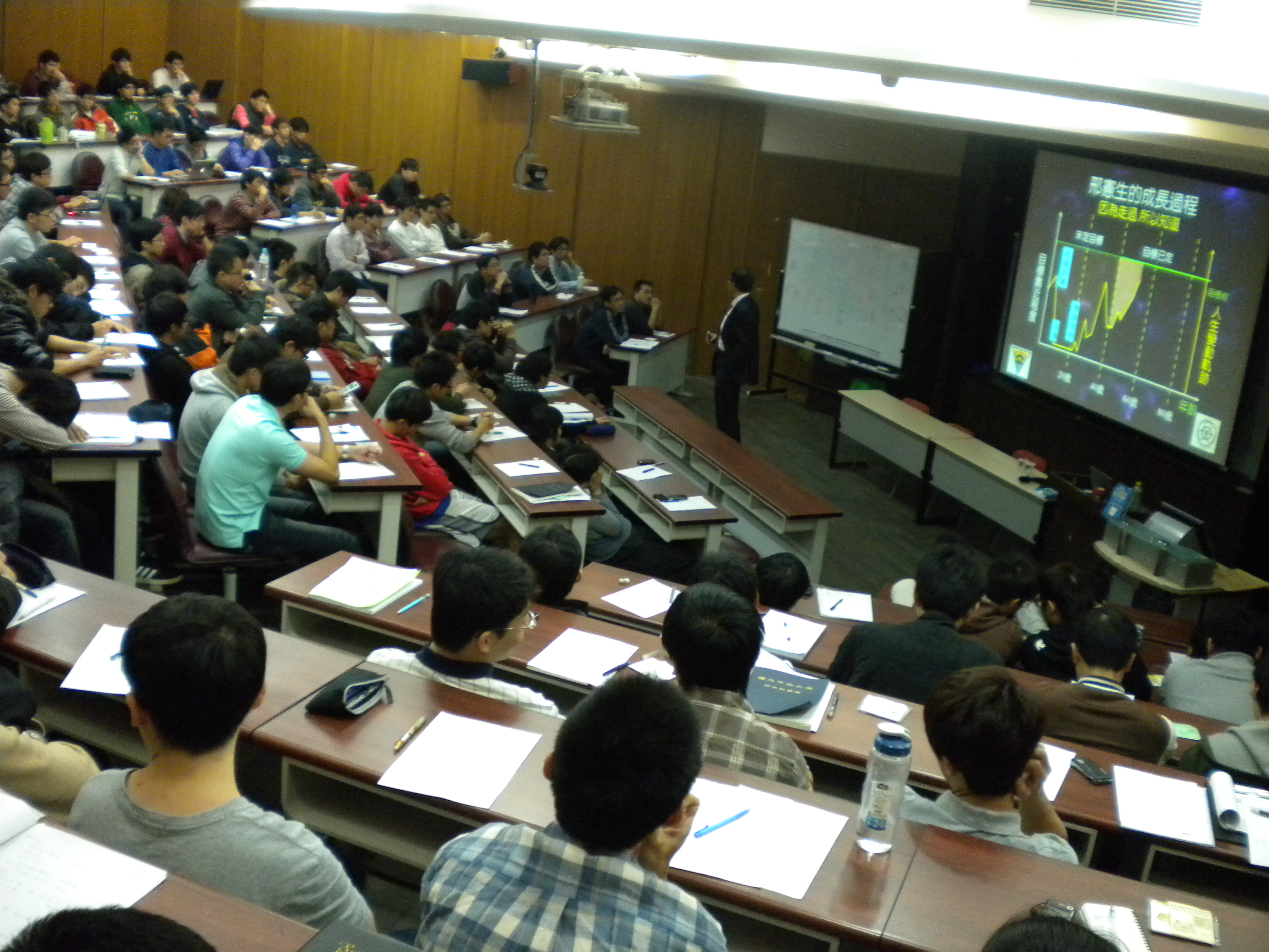 宜蘭大學1