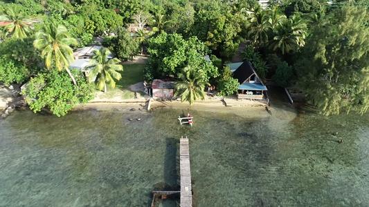 Fare Polynésien