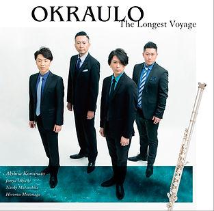 Okraulo3rd_cover_180724.jpg