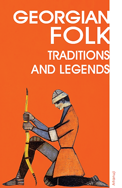 Georgia Folk Traditions and Legends