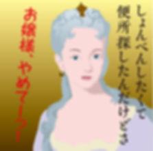 しょんべん.jpg
