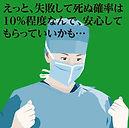 インフォームド.jpg