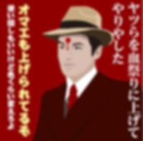 ちまつり (1).jpg