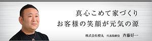 150715_k2300_mv01.jpg
