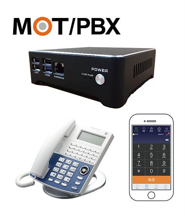 合同会社EBA | MOT/PBX