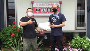 中国料理 エムズスタイル 抗ウイルスコーティング