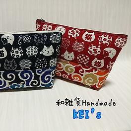 和雑貨 Handmade KEI's.jpg
